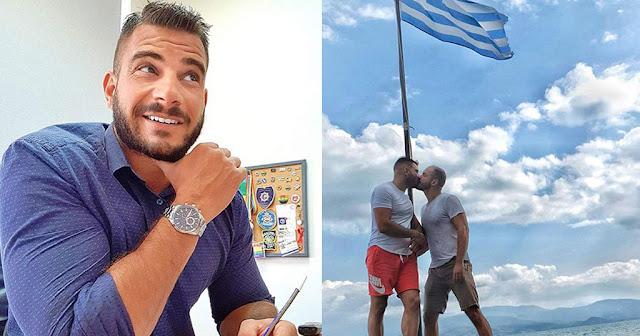 O πρώτος ανοιχτά γκέι Έλληνας αστυνομικός δηλώνει: «Θα φιλιέμαι με όποιον θέλω και όπου θέλω»