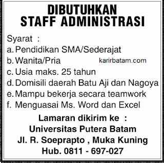 Lowongan Kerja Universitas Putera Batam