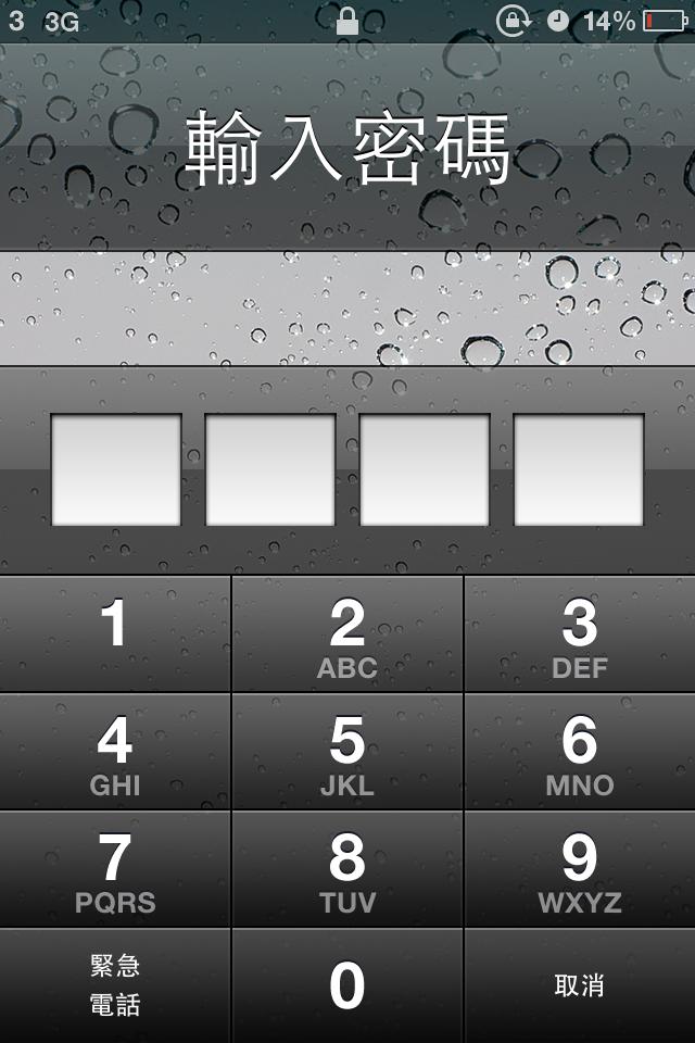 Cara Reset Password (Passcode) iPhone