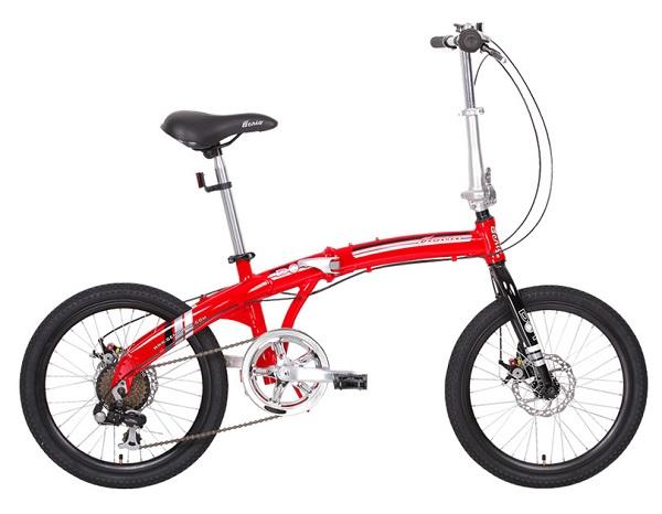 Sepeda Lipat United 20 Inch Harga - Trend Sepeda