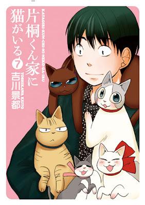 [Manga] 片桐くん家に猫がいる 第01-07巻 [Katagirikunchi ni Neko ga Iru Vol 01-07] Raw Download