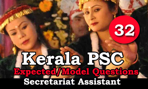 Kerala PSC Secretariat Assistant Model Questions - 32
