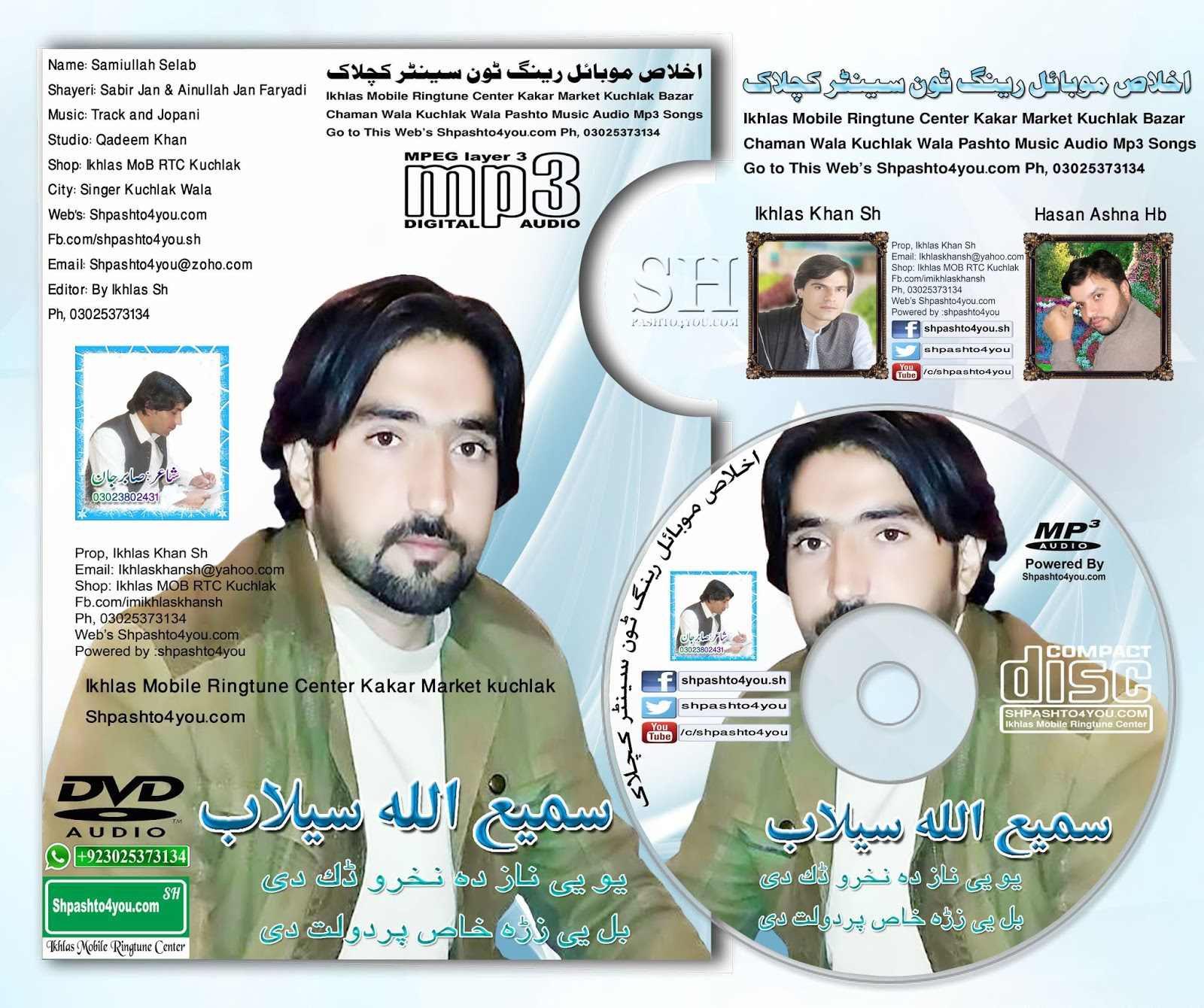 Samiullah Selab New Jopani Pashto Songs 2018 Nov 20