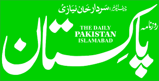 Download Daily Pakistan Newspaper Pdf 13-05-2021