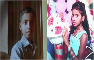 Two children Missing in Uppuveli