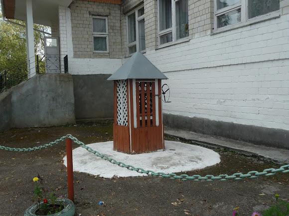 Колодец на школьном дворе в г. Турка, Львовская обл.