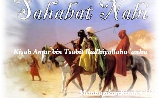 Kisah Amar bin Tsabit Radhiyallahu 'anhu