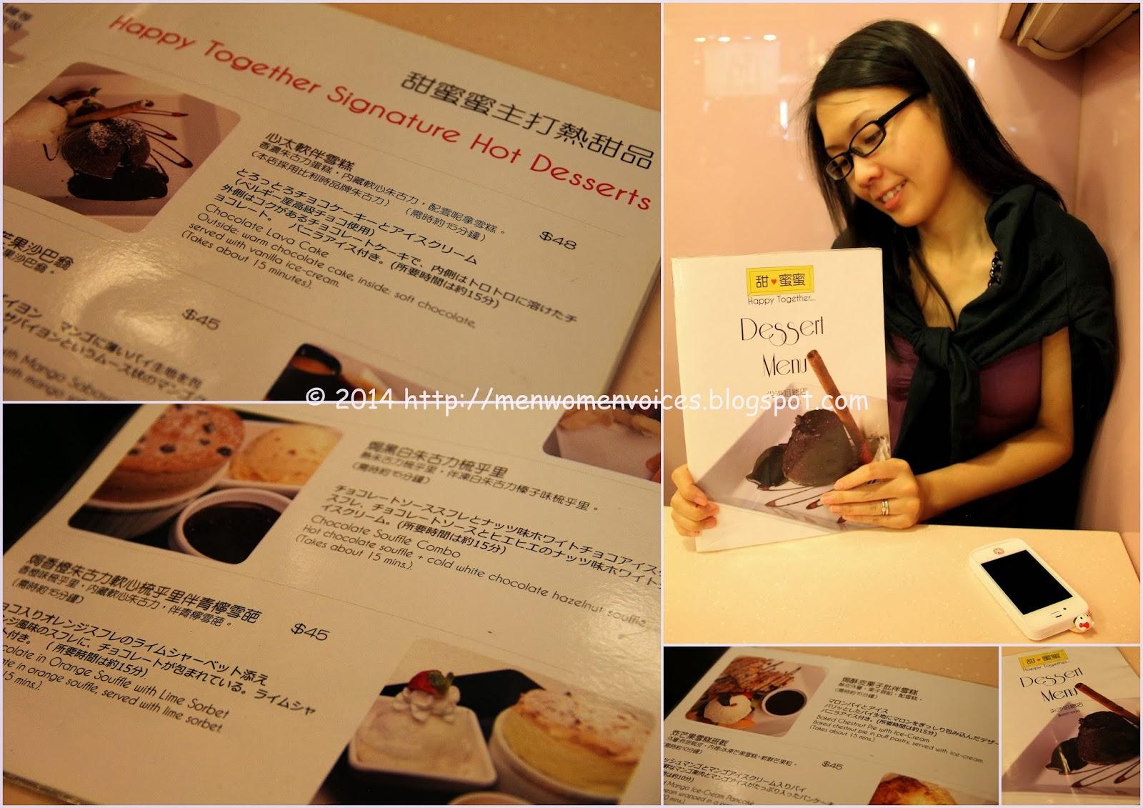 """""""紫""""的日記 The Diaries: 香港尖沙咀甜蜜蜜甜品專門店"""