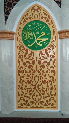 Foto kaligrafi muhammad sebelum diganti dengan muhammadurrasulullah. Kaligra ini diganti karena ada permintaan memperbarui mihrab dan Allah muhammad dibindahkan ke situ.