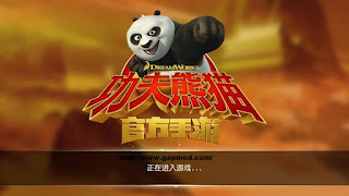 Kungfu Panda Official games v1.0.4 Apk Android