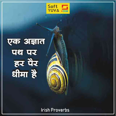 Patience quotes in hindi धैर्य,सब्र पर सुविचार,अनमोल वचन Images, Pictures, Photos