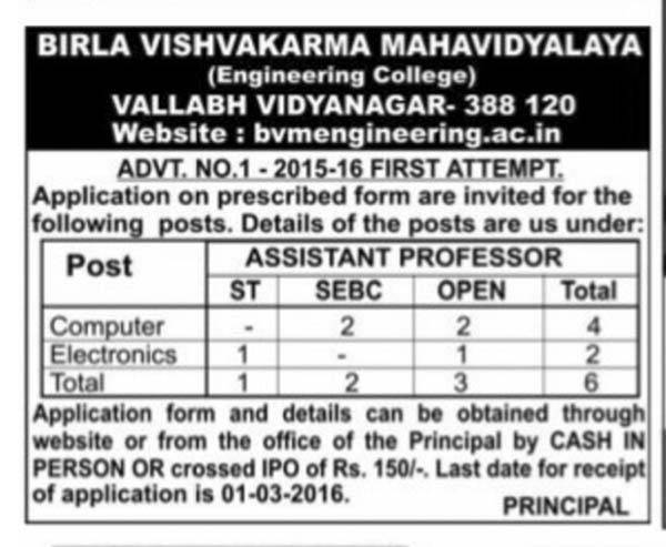 Birla Vishvakarma Mahavidyalaya Recruitment 2016