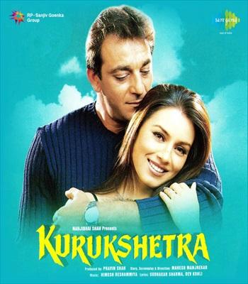 Kurukshetra 2000 Hindi Movie Download
