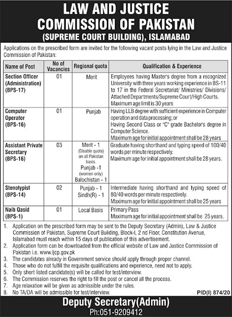 law-justice-commission-of-pakistan-govt-jobs-2020
