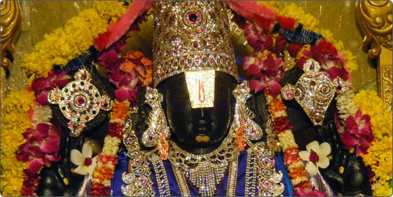 Anu 3d Name Wallpaper Lord Balaji Images Wallpapers Gallery Hd Wallpapers