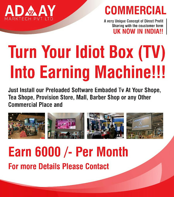 ADWAY Commercial Plan