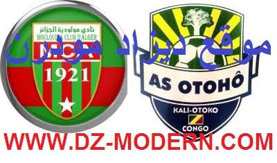 مباراة مولودية الجزائر أوثو دويو match mca vs as otoho d'oyo congo