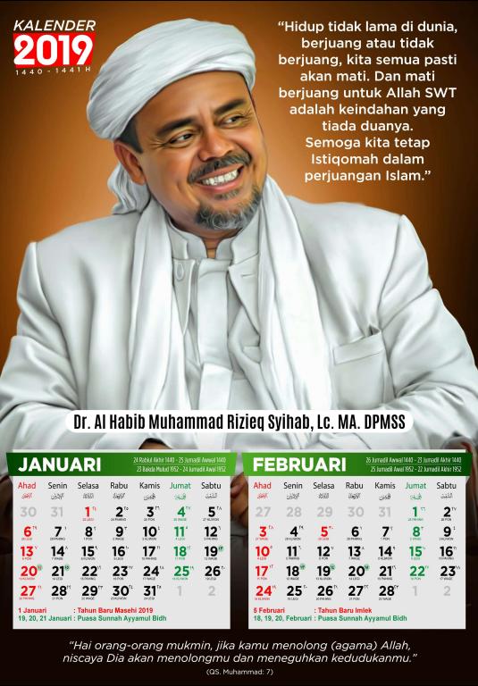 Halaman 1 Bulan: Januari - Februari