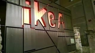 Entrada Restaurante Ikea
