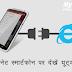 [How To Watch and Download YouTube Videos Offline in hindi] बिना इंटरनेट स्मार्टफोन पर देखें यूट्यूब वीडियो
