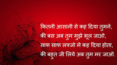 Heart Touching Messages In Hindi