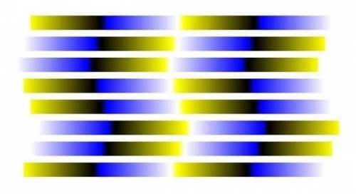اللونين الأزرق والأصفر