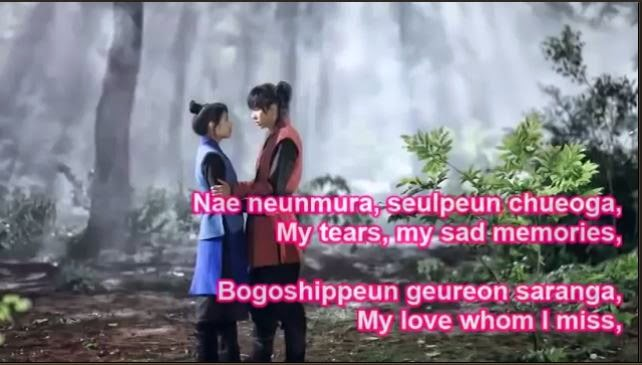 Lagu Ost Gu Family Book The One