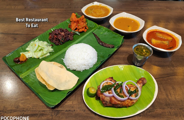 Banana Leaf Rice Fried Chicken Set