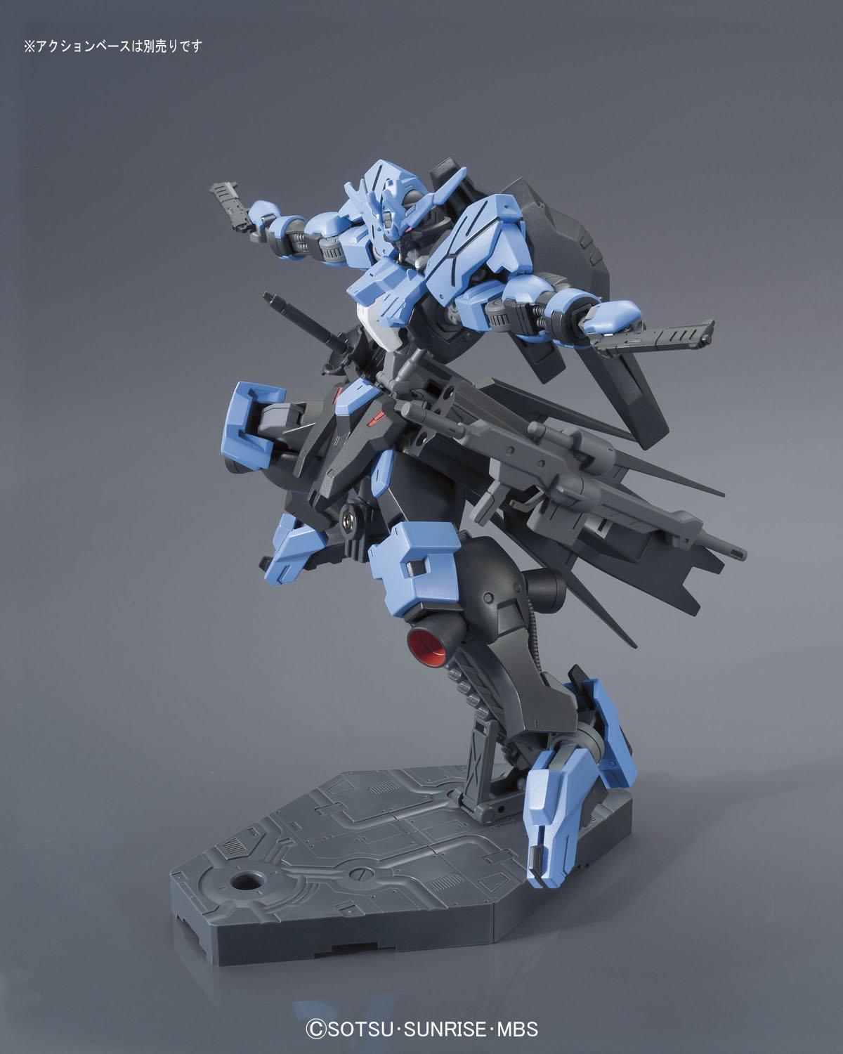 HG 1/144 Gundam Vidar - Release Info, Box art and Official Images