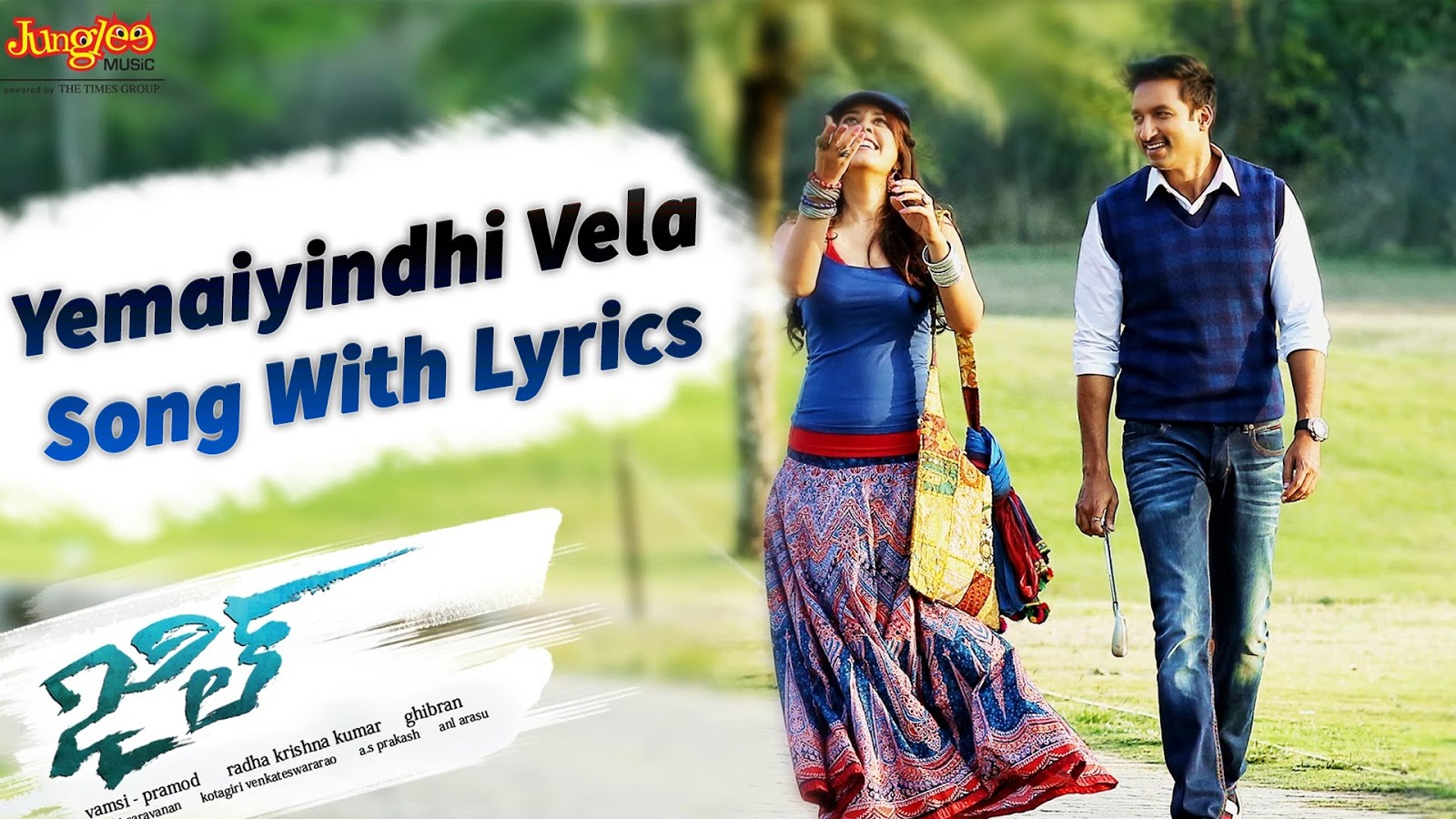 Tollywood Movies and Song Online: 2015