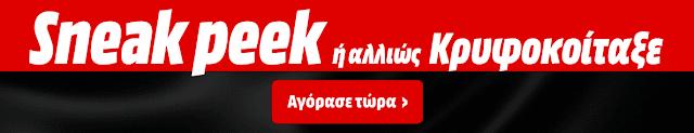 Black Friday Ελλάδα 2017