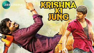Krishna ki love story full movie
