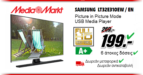 Samsung-TV-Monitor-32-Full-HD-mediamarkt