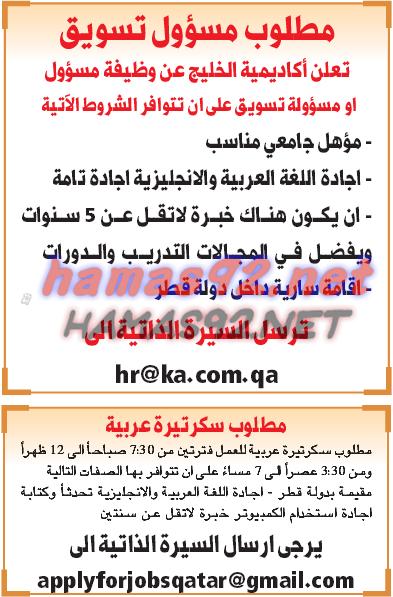 الوسيط pdf قطر