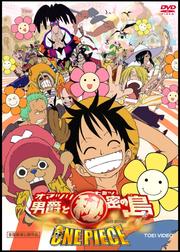 One Piece: El Baron Omatsuri y la Isla Secreta
