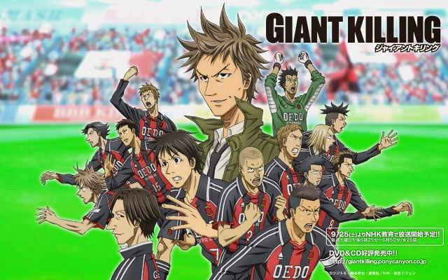 جميع حلقات انمي Giant Killing مترجم (تحميل + مشاهدة مباشرة)