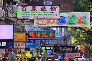 Shop signs, Tsimshatsui, Hong Kong