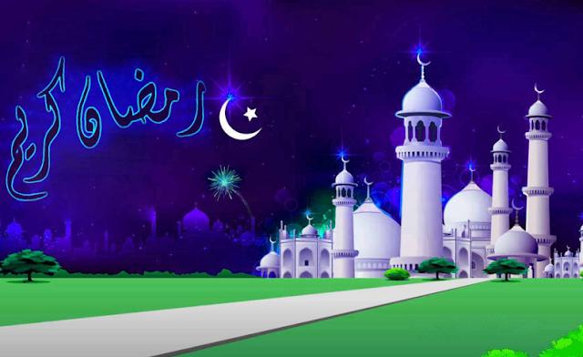 Bekal Menjelang Bulan Ramadhan