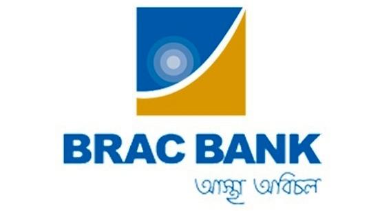 Brac Bank Jobs