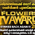 Flowers TV Awards 2017: Venue, Date, Tickets, Jury, Anchor, Telecast Details