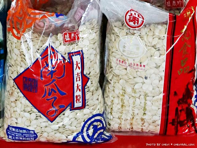 IMG 8946 - 熱血採訪│台灣E食館,年貨糖果餅乾禮盒買到剁手手!甜甜價讓你們吃得嘴甜心也甜!
