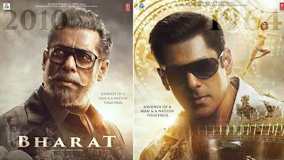 आने वाली है सलमान खान की 5 जबरदस्त फिल्में, जो पक्का बॉक्स ऑफिस के कई रिकॉर्ड तोड़ देगा
