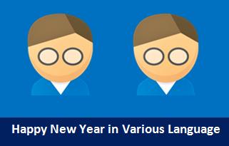 Ucapan Selamat Tahun Baru dalam Berbagai Bahasa di Dunia