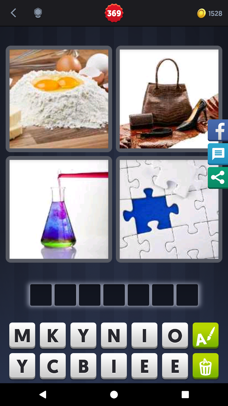 4 Pics 1 Word Answers Solutions Level 369 Combine
