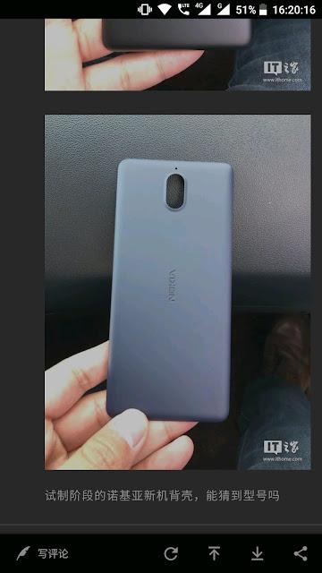 Nokia 3 2018 leaked