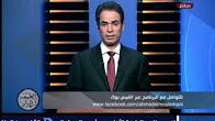 برنامج الطبعة الأولى حلقة 29-07-2017  مع أحمد المسلماني الحلقة كاملة