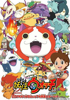 Youkai Watch Movie 2: Enma Daiou to Itsutsu no Monogatari da Nyan! - Eiga Youkai Watch 2 VietSub