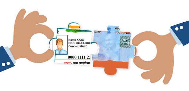 PAN-Card-Link-Aadhar-Card