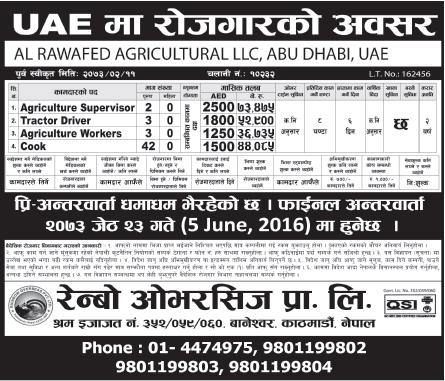 Jobs For Nepali In U.A.E. Salary -Rs.73,000/