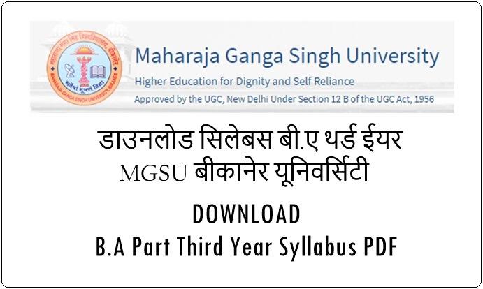 [PDF]-SYLLABUS-B.A.-III-Examination- Maharaja-Ganga-Singh-University,